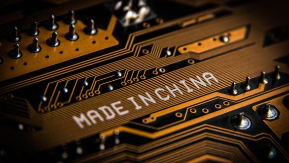 China set to produce own chip.