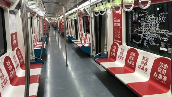 Subways in Beijing remain virtually deserted, although some businesses have reopened following an extended Lunar New Year declared after the coronavirus outbreak. (Photo by Tetsushi Takahashi)