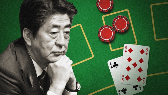 Prime Minister Shinzo Abe's government hopes casino tourism can help boost a lackluster economy hamstrung by a shrinking, aging workforce. Japan aims to attract an annual 60 million visitors by 2030, up 88% from 2019.  (Nikkei montage/Source photo by Gett