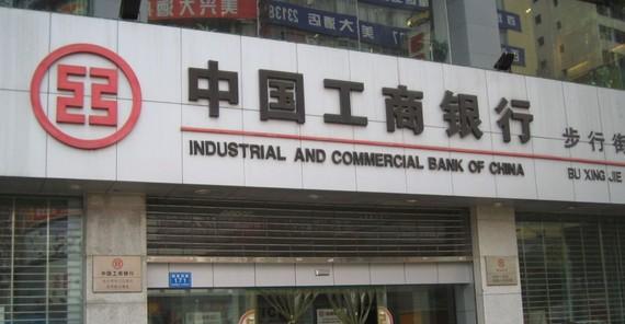 Nợ xấu tăng vọt, nhiều ngân hàng Trung Quốc đối diện thách thức sinh tồn