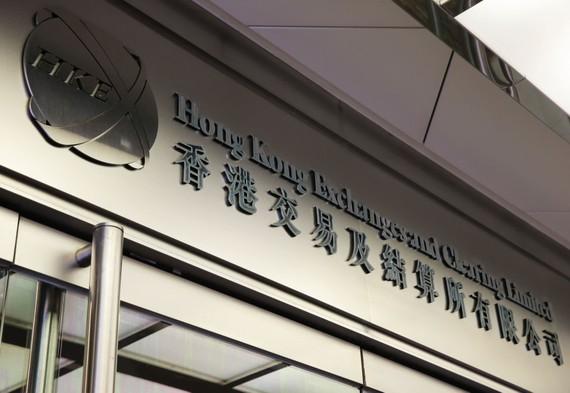 Sở giao dịch Hồng Kông đề nghị mua lại Sở giao dịch chứng khoán London 300 năm tuổi