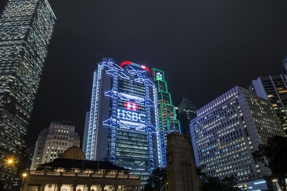 Uốn mình trước Trung Quốc về luật An ninh Hồng Kông, HSBC hứng chịu cơn giận của Ngoại trưởng Mỹ