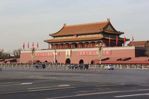 Quảng trường Thiên An Môn, Bắc Kinh, Trung Quốc.