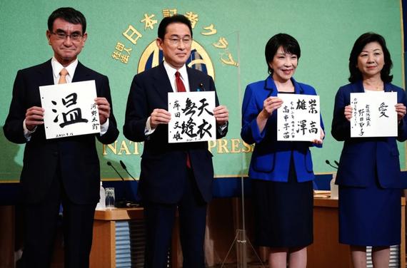 Bốn ứng cử viên tranh cử vị trí lãnh đạo LDP: Taro Kono, Fumio Kishida, Sanae Takaichi và Seiko Noda. Ảnh: Reuters