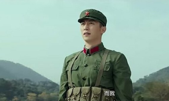 """A still from Chinese drama series """"Ace Troops""""."""