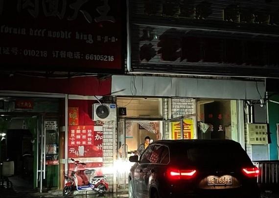 Cắt giảm đèn giao thông ở các thành phố trên khắp miền bắc Trung Quốc