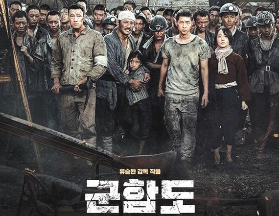 Phim Hàn Quốc giành giải thưởng lớn