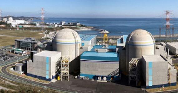 Một nhà máy hạt nhân của Hàn Quốc (Ảnh: businesskorea.co.kr)