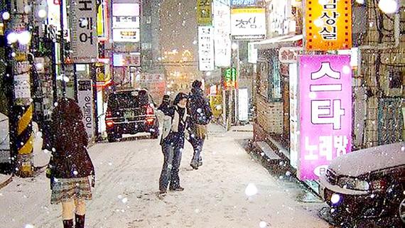 Hàn Quốc yêu cầu tiết kiệm điện vì giá lạnh