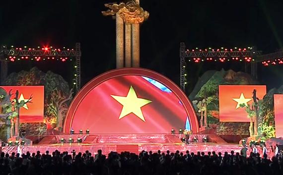 """Lễ kỷ niệm 50 năm chiến thắng Truông Bồn và chương trình nghệ thuật """"Truông Bồn - Miền đất huyền thoại""""."""