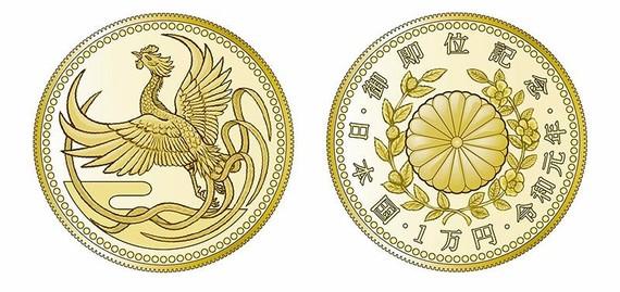 Nhật Bản phát hành đồng xu bằng vàng