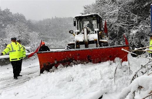 Trung Quốc: Miền Đông và miền Trung rối loạn do băng tuyết