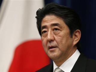 Thủ tướng Shinzo Abe