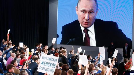 Gần 1.900 phóng viên đã đăng ký tham gia cuộc họp báo. Ảnh: Sputnik News