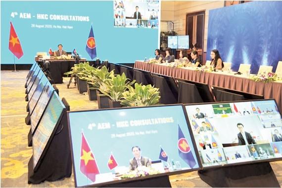 Các Bộ trưởng Kinh tế ASEAN tổ chức Hội nghị Tham vấn trực tuyến với các đối tác ngoại khối