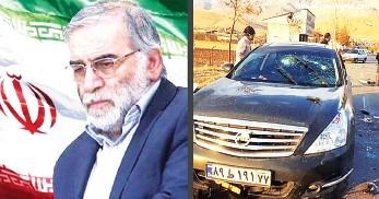 Nhà khoa học hạt nhân hàng đầu của Iran và hiện trường vụ ám sát