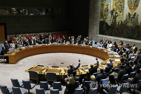 This photo, provided by The Associated Press on Sept. 11, 2017, shows the United Nations Security Council's adoption of new sanctions against North Korea's sixth nuclear test. (Yonhap