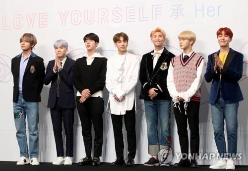S. Korean boy band BTS to perform at American Music Awards
