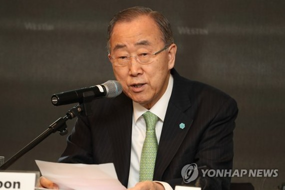 Former U.N. Secretary-General Ban Kim-moon holds a press conference on March 27, 2018, on his election a month earlier as the chairman of the council of the Global Green Growth Institute. (Yonhap)