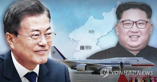 Inter-Korean summit on steady course despite delayed preparation meeting