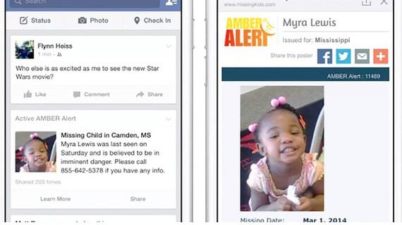 Chức năng Amber Alert thông báo về 1 trẻ mất tích