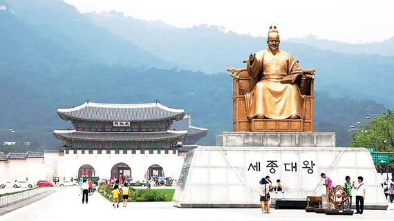 Một địa điểm du lịch đi bộ ở Seoul, Hàn Quốc