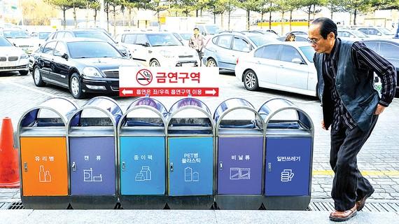 Thùng rác tại nơi công cộng của Hàn Quốc