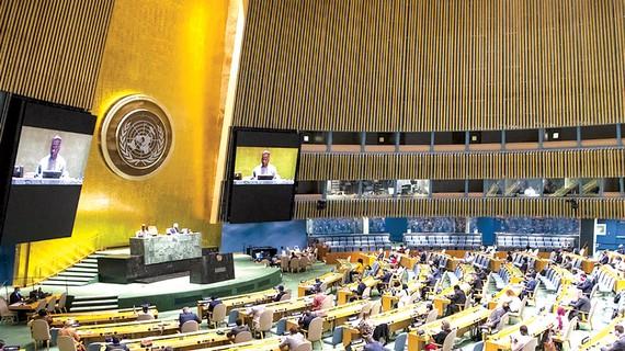 Phiên khai mạc Đại hội đồng Liên hiệp quốc khóa 75