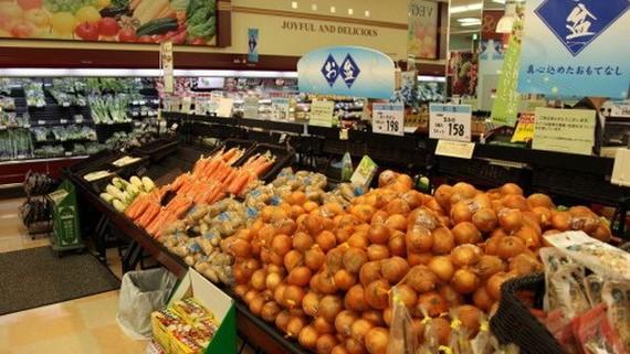 Một siêu thị ở Nhật Bản. Nguồn: senkyu.com