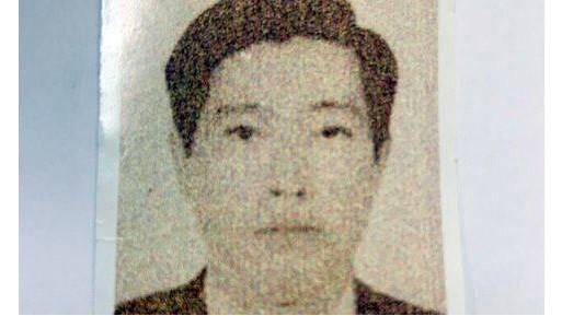 Bị can Trịnh Minh Thanh bị truy nã. Ảnh: Công An