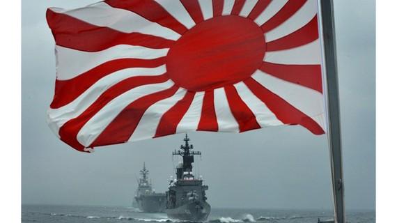 Tàu chiến thuộc Lực lượng phòng vệ Nhật Bản. Ảnh: AFP
