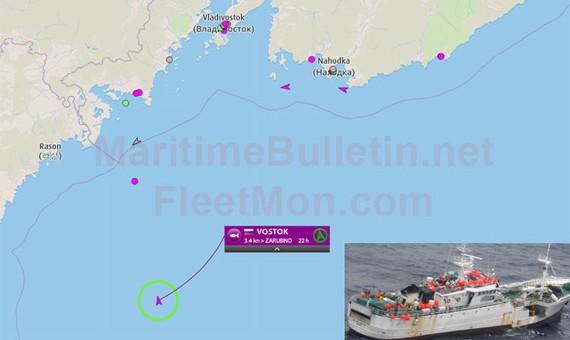 Chiếc tàu bị mất tích và vị trí mất tích. Ảnh: Maritime and Crimean Shipping News