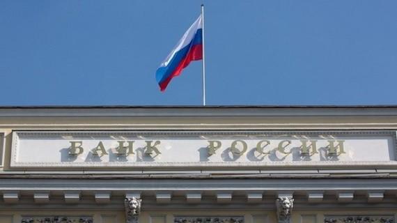 Nga sẽ cắt giảm dần lãi suất cơ bản từ mức 8,25% hiện nay