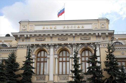 Ngân hàng trung ương Nga. (Nguồn: financefeeds.com)