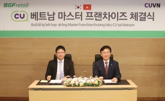 Chuỗi cửa hàng tiện lợi S Korea Korea CU sắp khai trương tại Việt Nam