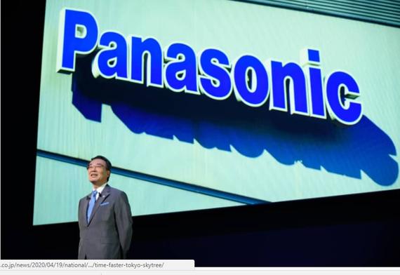 Tập đoàn Panasonic có kế hoạch bắt đầu sản xuất mặt nạ vào tháng 5 Anh BLOOMBERG