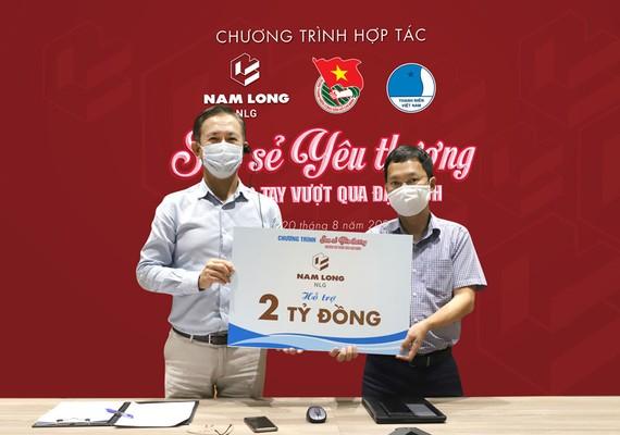 """Nam Long ủng hộ chương trình """"San sẻ yêu thương, chung tay vượt qua đại dịch""""."""