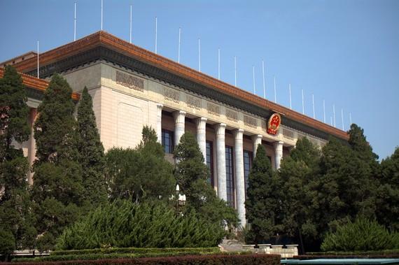 Viện kiểm sát Nhân dân Tối cao tại Bắc Kinh. Ảnh: Global Compliance News UG