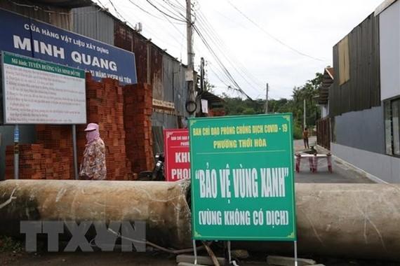 """Thị xã Bến Cát, tỉnh Bình Dương, tăng cường bảo vệ """"vùng xanh"""" hiện có sau khi trở về bình thường mới. (Ảnh: Chí Tưởng/TTXVN)"""