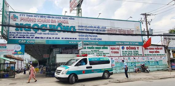 Phòng khám đa khoa Ngọc Hồng bị yêu cầu tạm dừng khám chữa bệnh