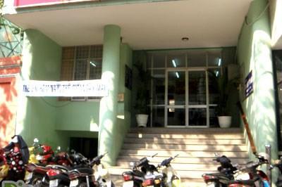 UBND phường Nguyễn Thái Bình, quận 1 - nơi có một phó chủ tịch bỏ nhiệm sở nhiều ngày qua.