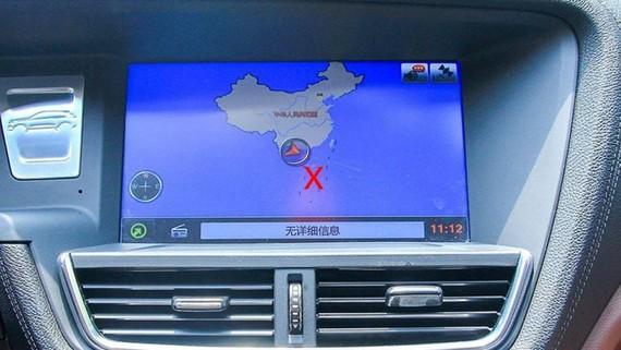 """Hình ảnh """"đường lưỡi bò"""" vi phạm chủ quyền Việt Nam trên bản đồ định vị trong xe Trung Quốc bán tại Việt Nam"""