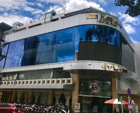 裝潢華麗的有口福酒樓第二分店。