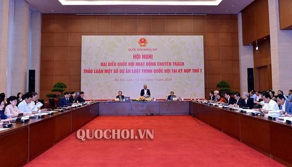 (  圖源:quochoi.vn)