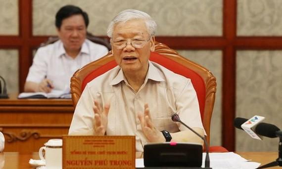 黨中央總書記、國家主席阮富仲主持會議。
