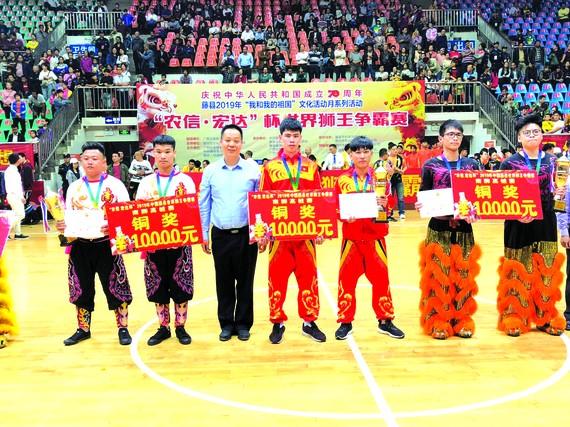 豪勇堂獲中國藤縣世界獅王爭霸賽獎項