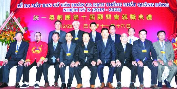 第十屆顧問會成員合照。