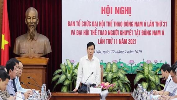 體育總局副局長陳德奮發表講話