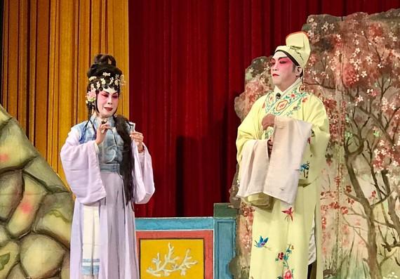 粵劇劇照。