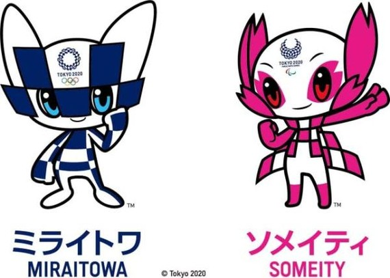 奧運會吉祥物
